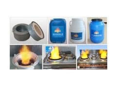 醇基燃料/生物醇油/甲醇/粗醇