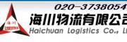 广州回程车调派-回程车货运服务