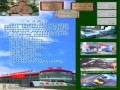 内蒙古富特橡塑机械有限公司 (30)