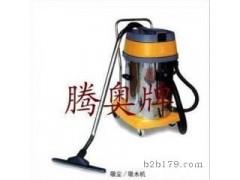 工业吸尘器-腾奥牌工业吸尘器