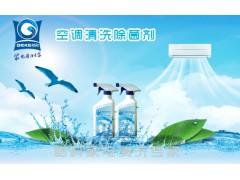 空调专用清洗除味剂,高效清洁,安全除味