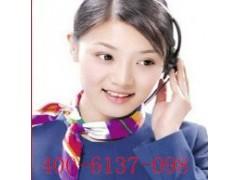 秦皇岛格力空调售后维修电话400-6137-098