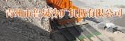 采金设备—青州市鲁晟沙矿机械