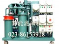 国能滤油机公司产品图片