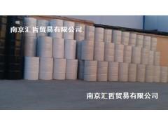 进口异构十三醇/美孚新癸酸NEO DEC ACID