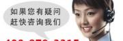 鄞州区维修)宁波TCL空调售后电话《全市服务#じ官方网点》