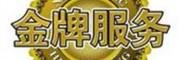 开利)上海开利中央空调售后维修客服电话《故障专修》
