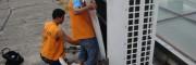 伊莱克斯)南昌伊莱克斯空调售后维修电话《总部网点全市报修》