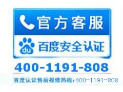 长沙科龙空调售后服务电话