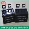 正品CBB15/16 直流滤波灯具电容器