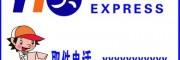 圆通快递投诉热线业务咨询-客服办理中心