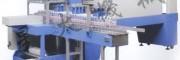 哈尔滨包装设备/哈尔滨全自动整列收缩包装机/黑龙江星火包装机