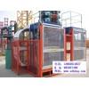 1吨施工升降机,1吨单笼升降机,1吨升降机