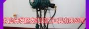 日本NPK气动葫芦配件【NPK气动葫芦气源接头】龙海起重