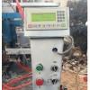简析木柄加工机械人员的岗位职责