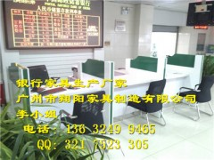 银行办公家具XY-048中国邮政储蓄银行开放式柜台
