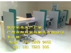 银行办公家具XY-049中国邮政储蓄银行开放式柜台