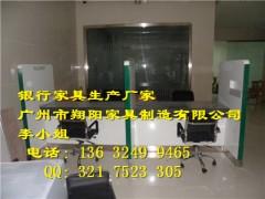 银行办公家具XY-050中国邮政储蓄银行开放式柜台