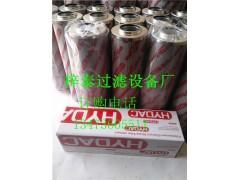 供应0850R010BN3HC/W贺德克滤芯