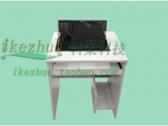 翻转电脑桌 机房电脑桌 电教室电脑桌 单人位电脑桌