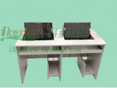 科桌翻转电脑桌 多媒体双人电脑桌 学生电教室电脑桌