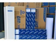 工程纸厂家告诉大家工程复印纸的受潮现象及防潮方法
