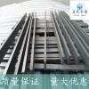 供应KD20耐磨耐冲击钨钢厚板 进口抗腐蚀钨钢长条
