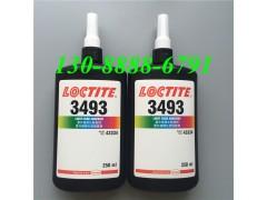 乐泰3493UV胶 四川胶水销售中心 loctite3493