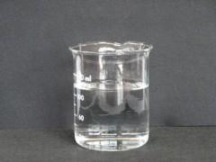 硫酸批发为您介绍硫酸在农业中的作用