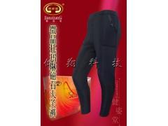 火灸裤金貂绒火灸裤超柔面料透气保暖舒适度极高的火灸裤