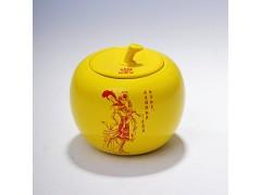 新款密封陶瓷茶叶罐_天聚景陶瓷