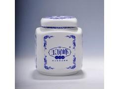 厂家直供陶瓷茶叶罐茶具配件_天聚景陶瓷