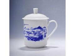骨瓷陶瓷会议办公杯定做批发_天聚景陶瓷