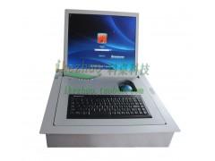 液晶屏翻转器电脑桌 液晶屏电动翻转器