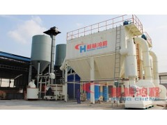 浙江湖州市锰矿石超细磨粉机_粉机小型超细磨粉机