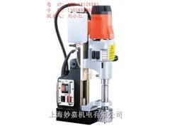 供应MD750/4体积小,功能齐全磁座钻,磁力钻