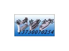 供应MJG-01型矩形母线间隔垫,品质保证