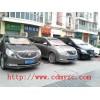 成都国庆租车|剩余车辆特价出租|十一租车特惠