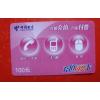 中国移动充值卡加盟  网银购买移动充值卡
