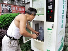 家用机RO-50G,青岛家用饮水机哪家好,青岛富勒姆新能源