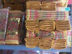 品质一流的烧纸厂家山东鹏发用着放心,买得实惠