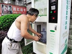 【咨询】【推荐】0.25T农村饮用水设备~青岛富勒姆新能源