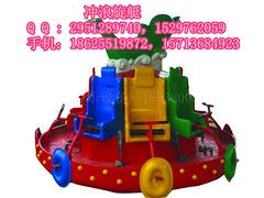 冲浪旋艇图片丨厂家直销新型儿童游乐设备冲浪旋艇