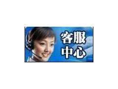 衢州小天鹅洗衣机售后服务客服电话