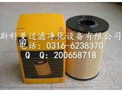 出售1R-0726卡特挖掘机滤芯正规产品
