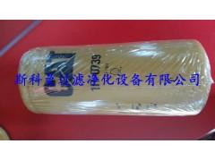 出售1R-0739卡特挖掘机机油滤芯随时发货