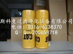 1R-0749卡特挖掘机滤芯随时发货