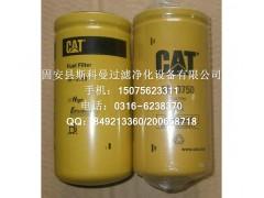 出售1R-0750卡特挖掘机滤芯质优价廉