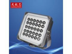 高品质30W道路监控 白光LED补光灯