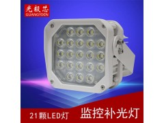 供应21灯智能交通LED白光补光灯,道路监控辅助照明